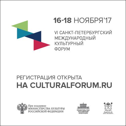 culturalforum