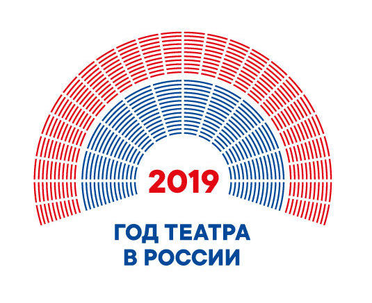 Year of Theater in Russia